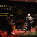 Performing with Tianchuang at the Jintai Museum, Beijing, 2004